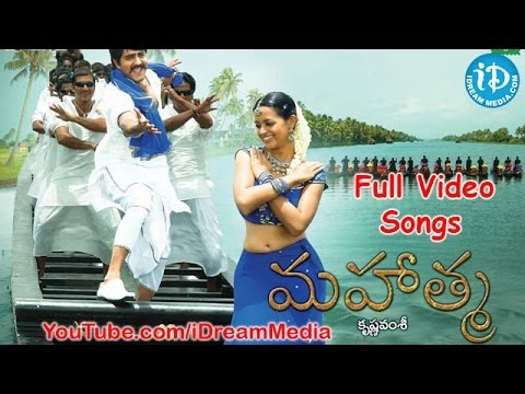 Mahatma movie songs mahatma full video songs srikanth bhavana mahatma movie songs mahatma full video songs srikanth bhavana vijay antony thecheapjerseys Images