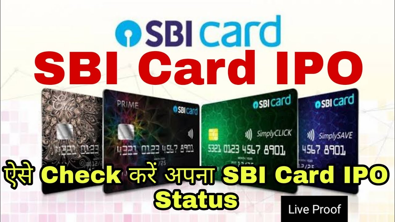 How to Check SBI Card IPO allotment Status - YouTube
