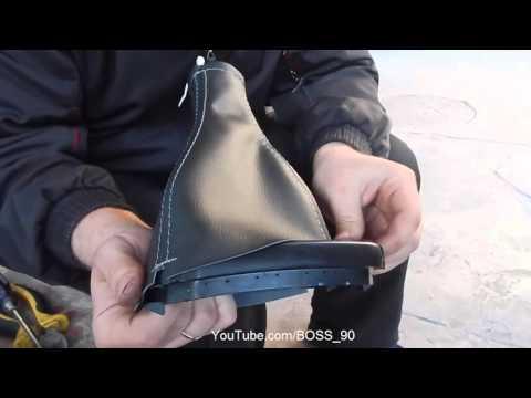 Замена чехла кпп на Ланосе