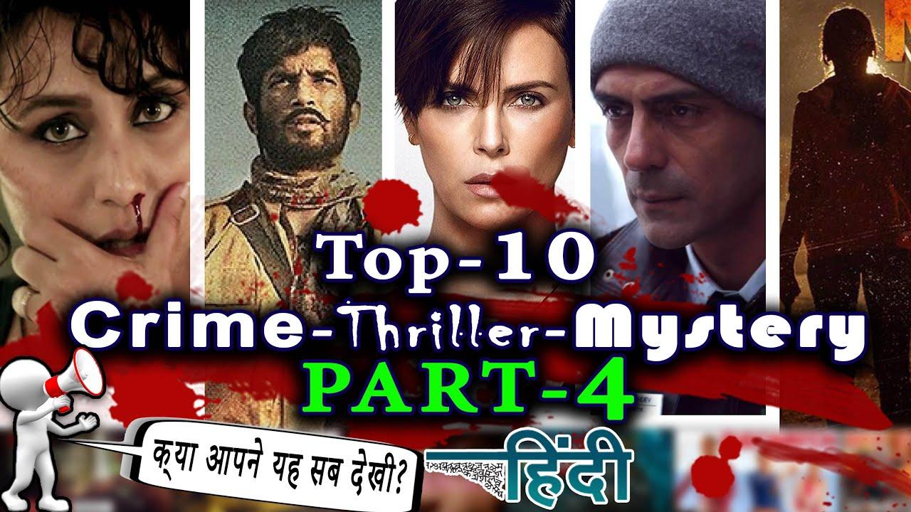 Top10 Best Thriller Web-Series & Movies 2020 l Part-4 l Hindi & Dub Series until July2020