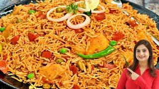 टेस्टी और मस्त मुंबई स्टाइल टोमेटो पुलाओ बनाने की आसान रेसिपी | Tomato Pulao Recipe In Hindi
