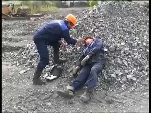 Обязанности работника в области охраны труда!