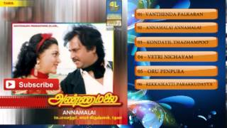 Tamil Old Songs | Annamalai Movie Full Songs | Tamil Hit Songs