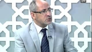 د. عايد الجبور - دور العلماء في نهضة المجتمع
