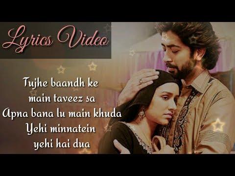 Tere Bina Lyrics – Haseena Parkar | Arijit Singh, Feat. Shraddha kapoor