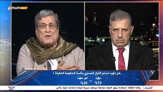 رئاسة الوزراء .. سائرون الى المنصب بمواجهة الفتح والحكمة وعزل القانون