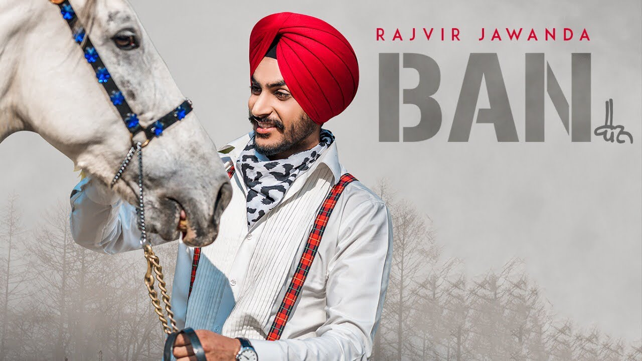 BAN RAJVIR JAWANDA SONG | LATEST PUNJABI SONG 2018 | T-SERIES APNAPUNJAB