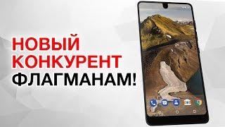 Смартфон от Создателя Android | Безумные Успехи Samsung | Новинка с KickStarter
