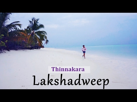 Lakshadweep - Thinnakara Island -  World Ghoomo