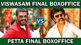 Viswasam Final Boxoffice vs Petta Final Boxoffice | Worldwide Collection | Trendswood Tv