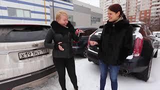 ЖЕНСКИЙ тест драйв Cadillac XT5 - ОЩУЩЕНИЯ