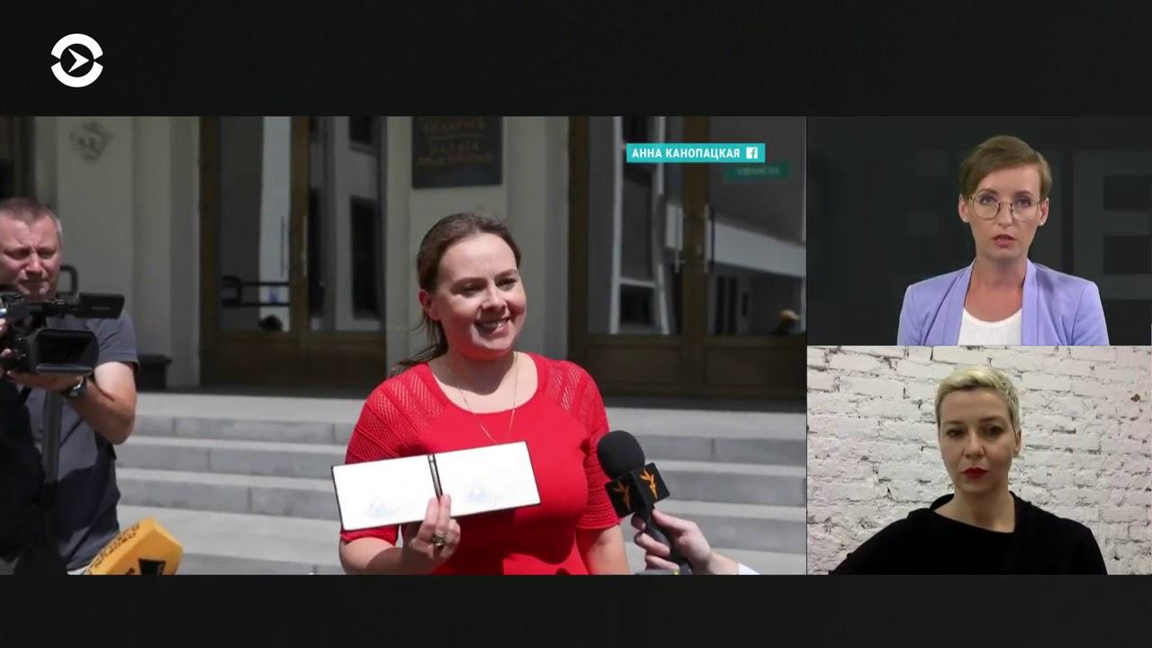 Протесты в Беларуси / Выборы 2020