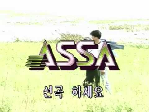 ASSA Videoke Score Version 1
