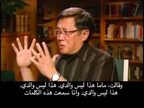 *~{ Priest Wally in prisons of Saudi Arabia }~*