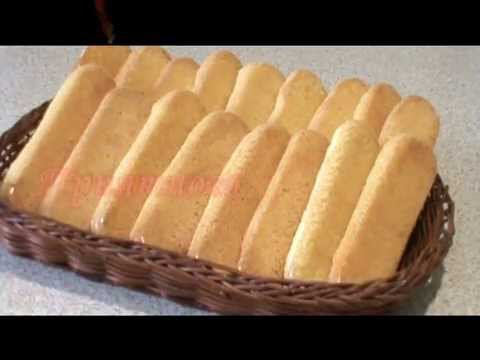 Бисквитное печенье Савоярди. Диета Дюкана