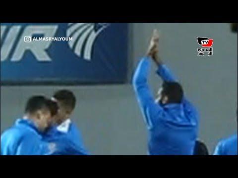 كهربا وأوباما وساسي وعبدالله جمعة يردون تحية جماهير الزمالك قبل مباراة المقاولين