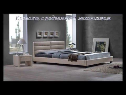 Кровати купить в Перми, цены интернет магазин ДомаДом