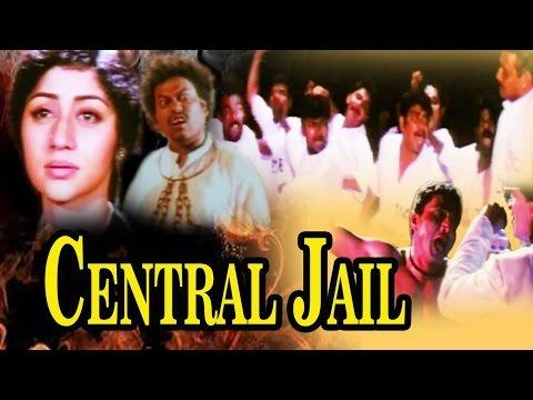 Kananda New Full Movies | Central Jail  ಸೆಂಟ್ರಲ್ ಜೈಲ್| FEAT.Saikumar, Vinaya Prasad