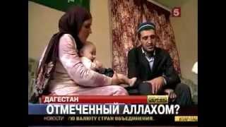 Bébé Russe Miracle signe Allah
