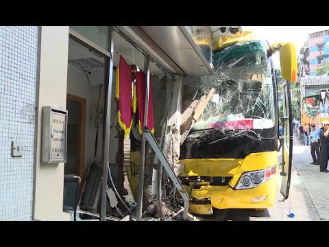32 Tourists Injured in Deadly Bus Crash in Macao