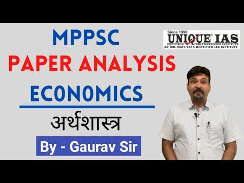 MPPSC- Paper Analysis of Economics I Economic  पेपर विश्लेषण I #MPPSC #UniqueIAS #Gauravsir