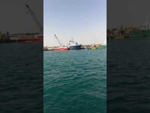 Saudi aramco offshore vessel