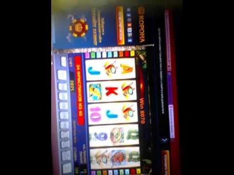 Выигрыши в онлайн казино это реально