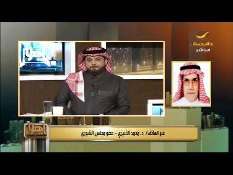 ابتعاث مدينة العلوم والتقنية لغير السعوديين يستفز الشورى