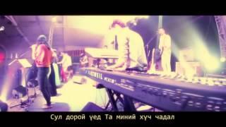 Ариун Уул Концерт (Stepping Stones Concert Full) 2015
