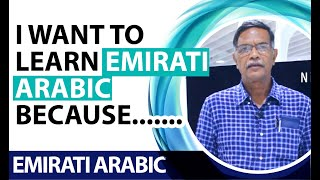 Why people would like to learn Emirati Arabic?