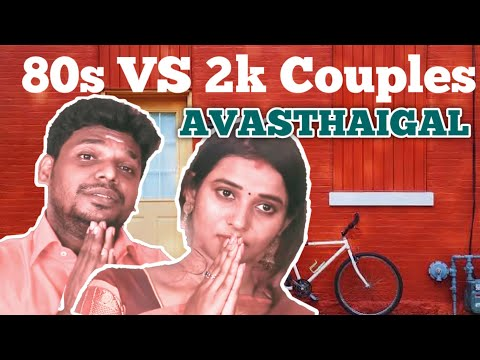 80s Couple VS 2k Couple Avasthaigal  Couples Sothanaigal  Modern Monkey