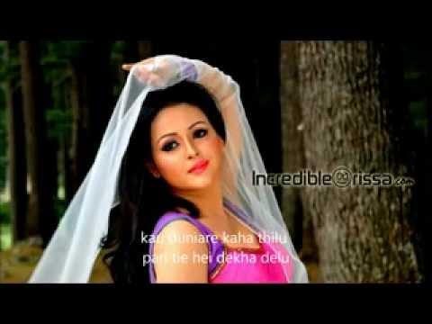 oriya most romantic love song (megharu tu jharilu na)