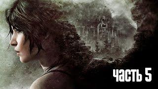 Прохождение Rise of the Tomb Raider — Часть 5: Беглянка