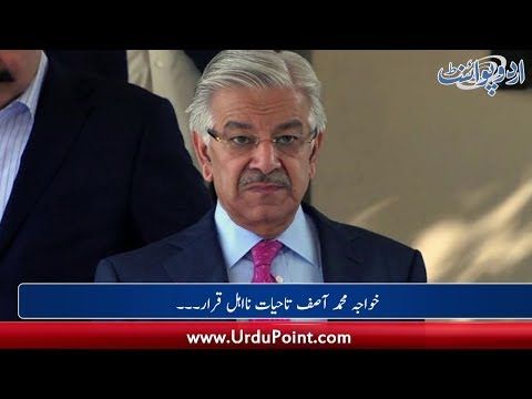 khawaja muhammad asif disqualified for life by islamabad high court