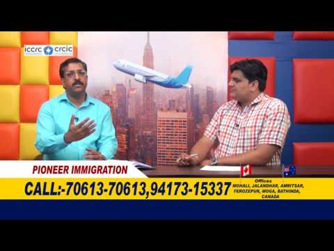 PTC News with PIONEER IMMIGRATION Expert JULY 1, 2017