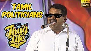 Famous Tamil Nadu Politicians