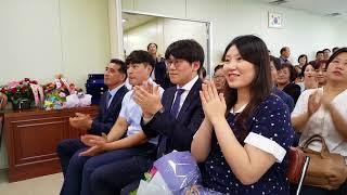 정석광 구미시 상하수도사업소장 정년퇴임식