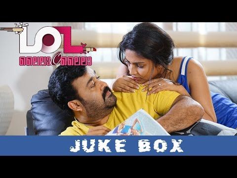 Nanayumee Mazha Lyrics - Laila O Laila Malayalam Movie Songs Lyrics