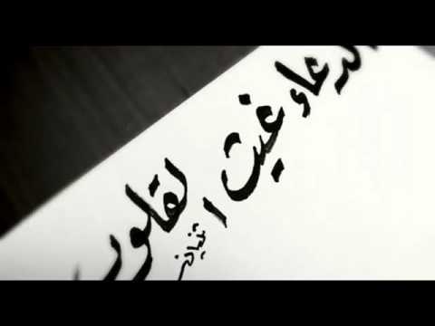 دعاء الشيخ ادريس ابكر mp3 تحميل