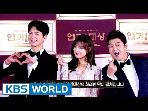2016 KBS Drama Awards | 2016 KBS 연기대상 - Part 1 [ENG/CHN/2017.01.03]