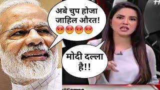 Ind vs pak news reporter|pakistani funny news reporter