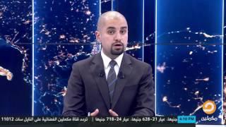 """محمد شوبير : كان الهدف من لقاء السيسي وترامب هو القضاء على """"الإرهاب الإسلامي"""" كما يزعمون"""