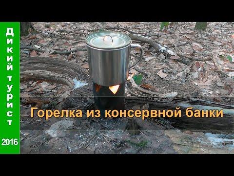 Дровяная горелка 2 -