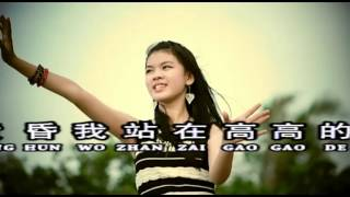Download lagu Dewi 美云 Tian Lu MP3