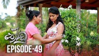Thoodu | Episode 49 - (2019-04-23) | ITN Thumbnail