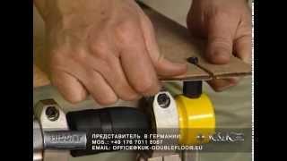 Nibbler насадка на дрель (резка любого листового материала)(Впервые(!) на рынке Украины профессиональный лобзик-насадка на дрель