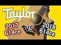 Taylor 2017 614ce vs 2018 614ce V-Class Comparison