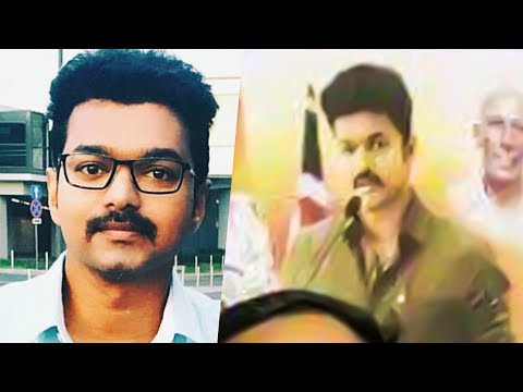 HOT: Vijay's Mersal Character name Revealed | TK 189 thumbnail