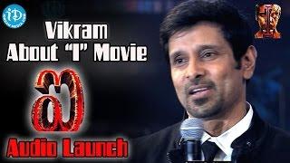 Chiyaan Vikram Special Thanks to Fans and Shankar | I Movie Audio Launch | Shankar | A.R. Rahman