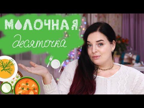 Видео: ТОП10 ОШИБОК ПРИКОРМА